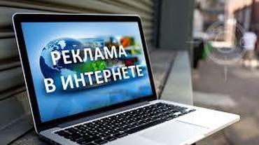 google chasy в Кыргызстан: Добавим ваши организации в google карты и др. Раскрутим ваш бизнес в