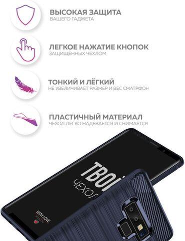 Чехол на Samsung Galaxy Note 9,новый, в классной коробке,отлично на