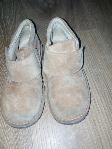 Dečije Cipele i Čizme | Loznica: Cipele od prevrnute koze broj 28