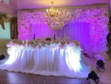 свечи свадебные в Кыргызстан: Свадебное оформление . Оформление президиума, зала, фотозоны.  Кыз уза
