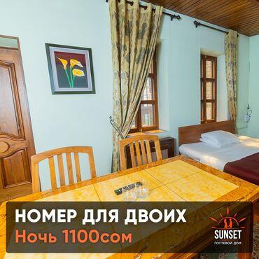 Уютные номера с кроватью размера king size, спутниковым TV, бесплатным