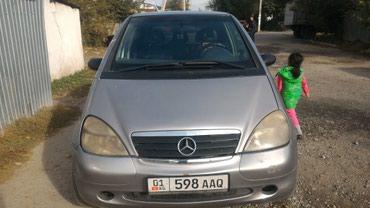 Mercedes-Benz A 140 2000 в Бишкек