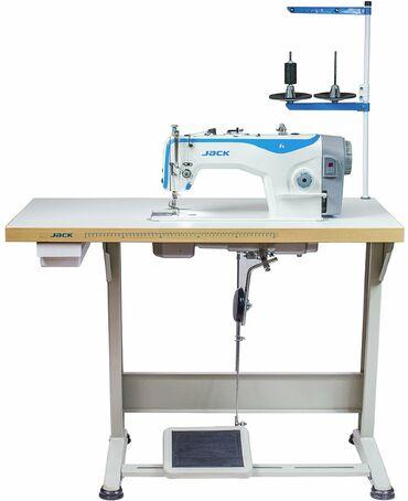 Швейные машины в Кыргызстан: Куплю швейных машин Срочно