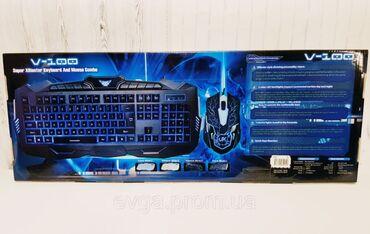 Клавиатуры - Кыргызстан: Новые! Профессиональные! Игровые клавиатуры с подсветкой(3