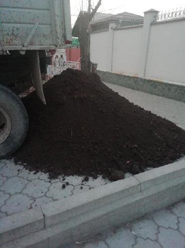 Самосвал По городу | Доставка угля, песка, щебня, чернозема