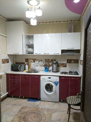Продажа домов 96 кв. м, 4 комнаты, Свежий ремонт