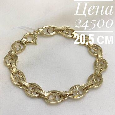скупка золота 585 пробы в Кыргызстан: Браслеты из желтого золота!Проба 585Размеры и цены указаныЛистайте