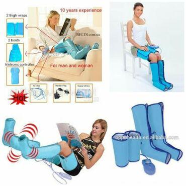 Воздушный массажер для ног Air Massager (Эйр Массажер)  Массажер Эйр