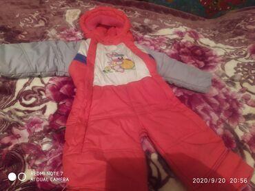 Детская одежда и обувь - Кок-Ой: Детский комбинезон, договорная