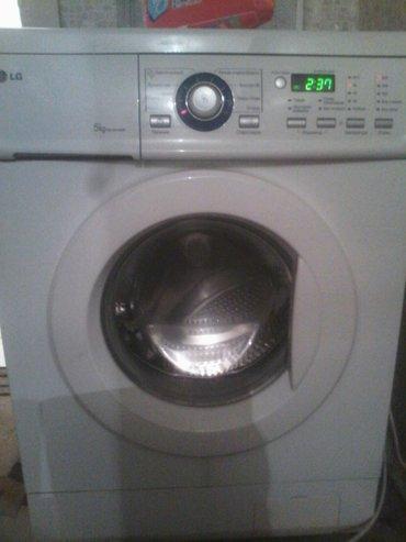 Ремонт стиральных машин автомат, в Ош