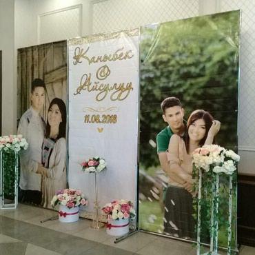 Full HD Свадебный Видеограф и Фотограф в Бишкек