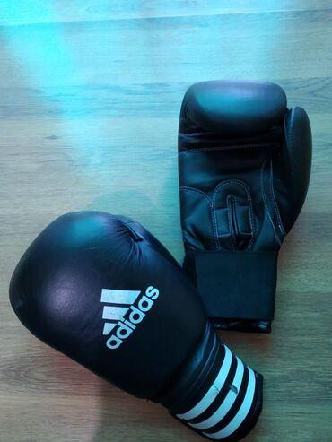 Фута и боксёрские перчатки power200 использовано:1-неделя состояние