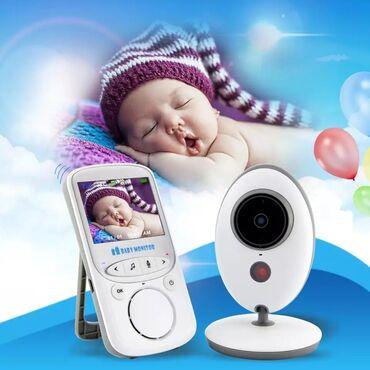 - Azərbaycan: Baby monitor