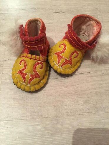 Детский мир - Александровка: Детская обувь