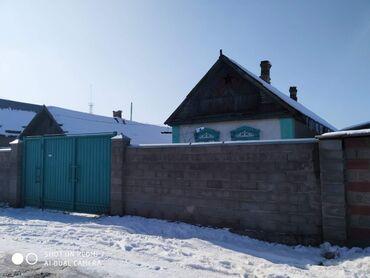 Продажа, покупка домов в Кара-Балта: Продам Дом 65 кв. м, 3 комнаты
