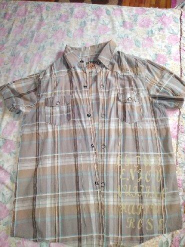 Ostalo | Vranje: Muška košulja vel. M