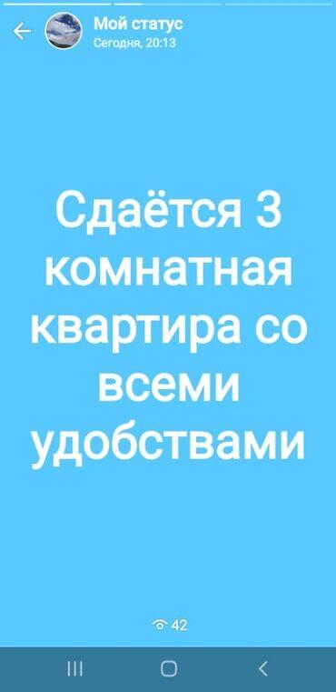 Отдых на Иссык-Куле - Семеновка: Село Тамга курорт Ваенный СанаторийМасаж Гразь чистый экология карочи