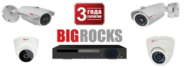 Камеры-видеонаблюдения - Кыргызстан: Камеры видеонаблюдения фирмы «bigrocks» от компании «fva_sokol» мы