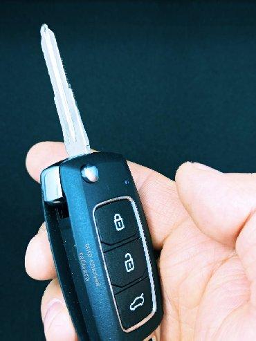пульт-для-машины в Кыргызстан: МИР КЛЮЧЕЙ ТАБЫЛГА, чип ключ выкидной с пультом штатной сигнализации п