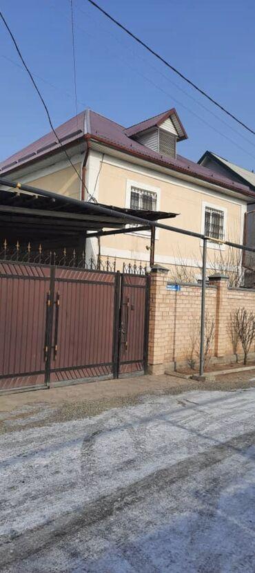 iphone 7 plus цена бу в Кыргызстан: Продам Дом 235 кв. м, 7 комнат