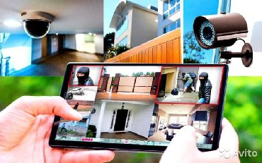 Видеонаблюдение видеонаблюденияпродажа и установка брендовых