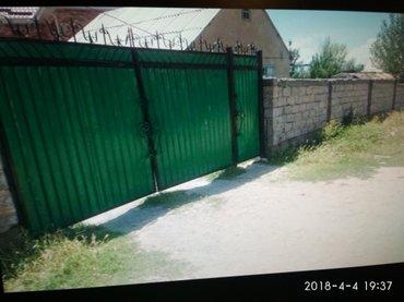Продаю дом бишкек арча бешик сентр ул в Сулюкта