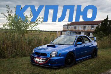 Купить айкос недорого - Кыргызстан: Subaru Impreza WRX 2002