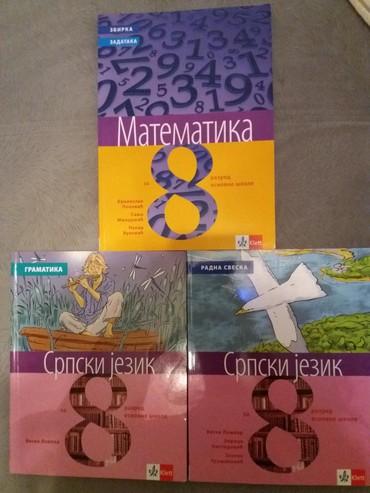 551 oglasa: 8.razred Klet. Potpuno nove knjige. komad 500din. 061/
