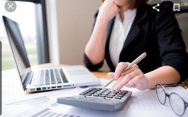 Приходящий бухгалтер - Постановка и ведение бухгалтерского учета . -