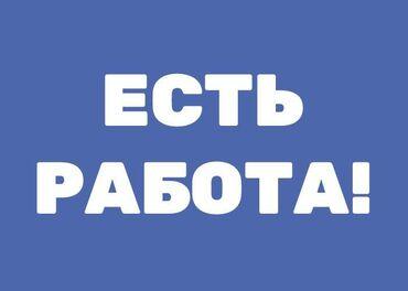 жер уйдон квартира берилет ош in Кыргызстан | БАТИРЛЕРДИ УЗАК МӨӨНӨТКӨ ИЖАРАГА БЕРҮҮ: 000561 | Орусия. Курулуш жана өндүрүш. 6/1