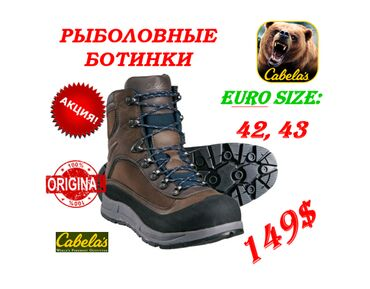 Забродные (рыболовные) ботинки CABELAS Men's Hiker 2.0 Wading Boots  (