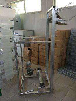 Автоматическая система в Бишкек