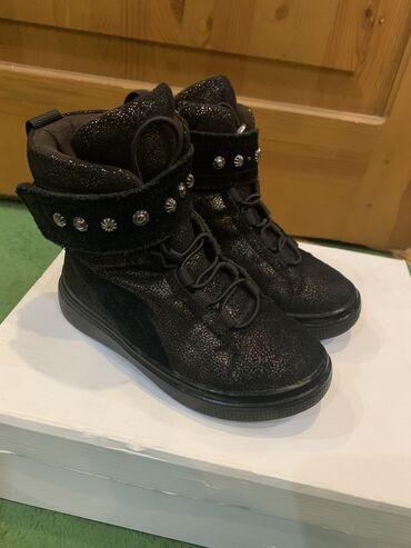 ecco бишкек in Кыргызстан   ЖАШ БАЛДАРДЫН БУТ КИЙИМИ: Зимние ботинки натуральный мех размер 27