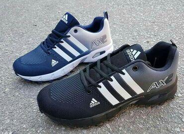 Adidas AX2 muske patike NOVO 36-46 po magaconskoj ceni u slučaju da