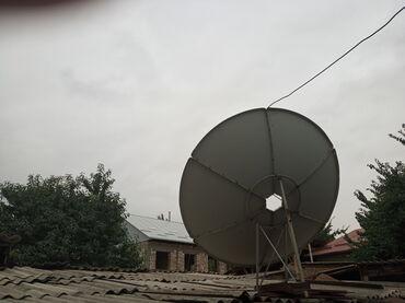 Спутниковая антенна г. Ош в хорошем состоянии (25кг) вместе с