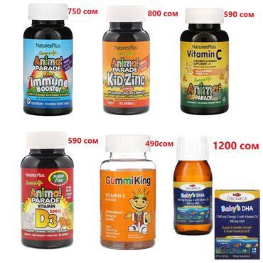 цинк кальций в Кыргызстан: ВИТАМИНЫ БАДЫ АМЕРИКА витамин смагне б6 витамин c витамин ц ester