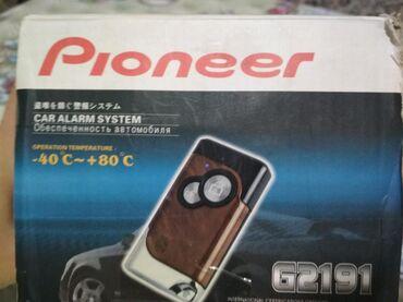 Автосигнализация Pioneer новая