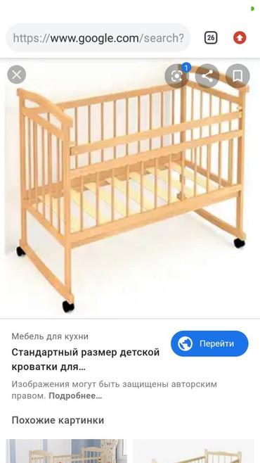 Продаю советскую кровать хорошем состоянии