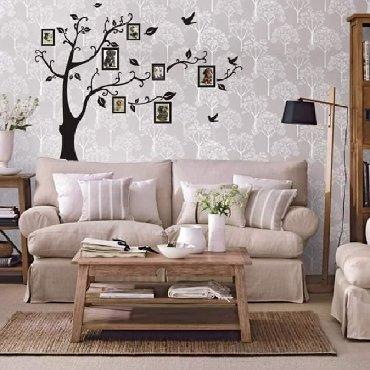 Ostali kućni dekor - Arandjelovac: 900din Stiker drvce sa ramovima  90 x 110cm