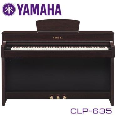 Пианино, фортепиано - Бишкек: Фортепиано цифровое YAMAHA CLP-635R – инновационное цифровое пианино