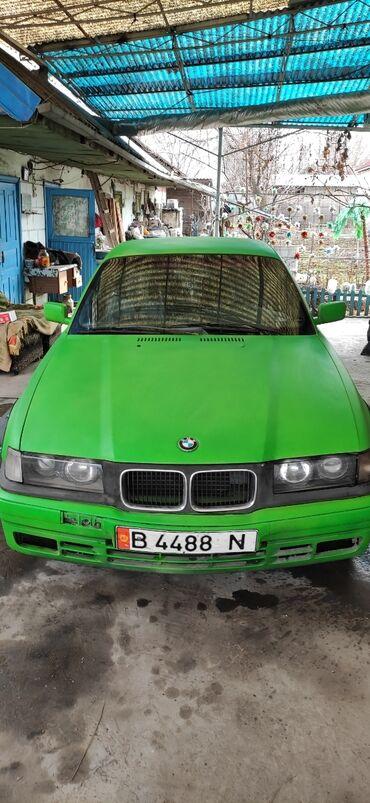 BMW - Зеленый - Бишкек: BMW 318 1.8 л. 1992 | 200000 км