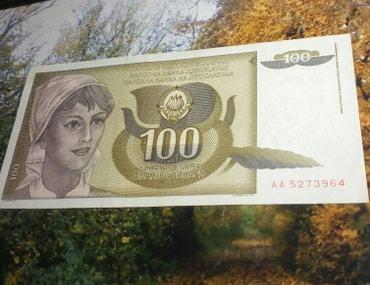 100 dinara SFRJ lepa - Kragujevac