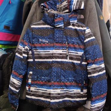 Лыжные костюмы. Куртки. Штаны.Рынок Дордой проход. 7 конт 689