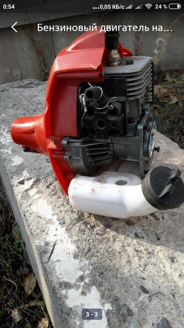 КУПЛЮ боле мощный мотор тримера