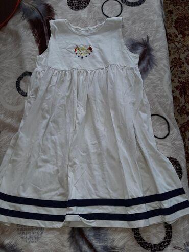 Haljina-podstavu - Srbija: Dečija letnja haljina