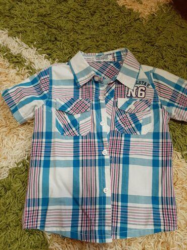 Ostala dečija odeća | Krusevac: Kosuljice razlicite velicine