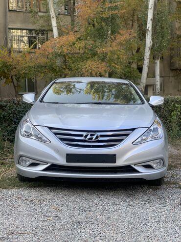 Транспорт - Кыргызстан: Hyundai Sonata 2 л. 2014 | 70000 км