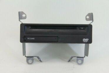 дисковод dvd rom в Кыргызстан: Продаю DVD ROM Honda Accord CL7 CL8 CL9 CM1 CM2 CM3