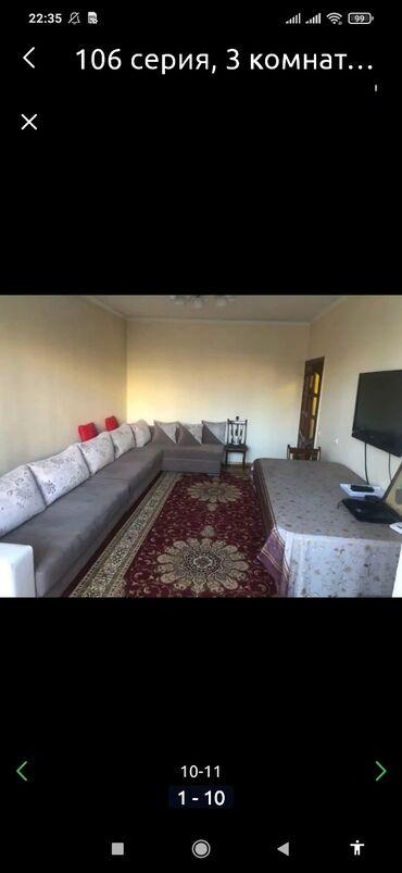 Недвижимость - Аламедин (ГЭС-2): 106 серия, 3 комнаты, 70 кв. м Бронированные двери, Лифт, С мебелью