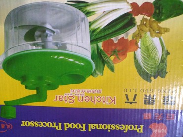столик для фруктов в Кыргызстан: Китайское приспособление для нарезки овощей и фруктов. пользовалась